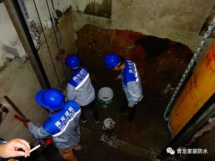 电梯井渗漏